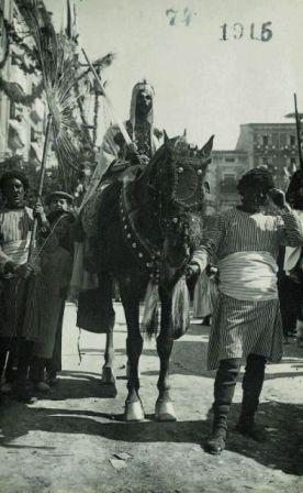 1916-2ch