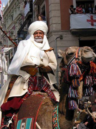 2003-emirs